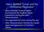 henry mcneal turner and the unfinished revolution