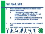 fast food 500