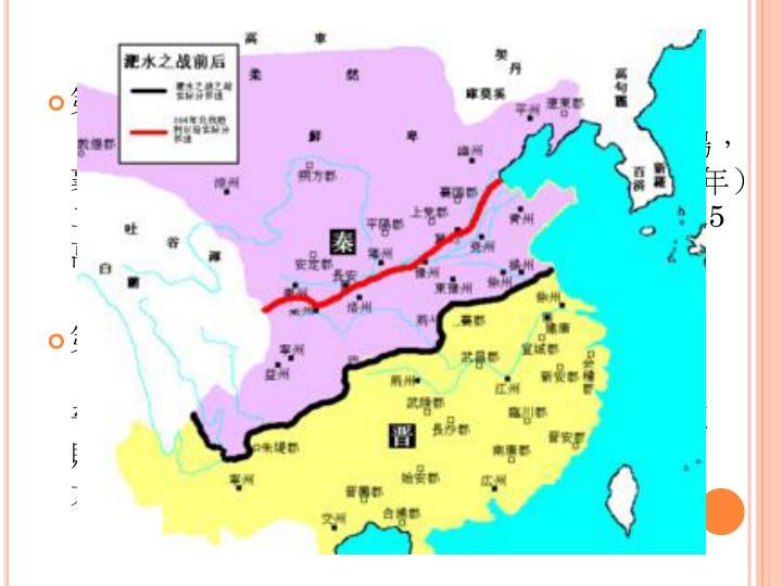第一階段:淮南之戰
