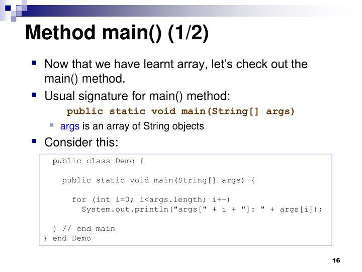 Method main() (1/2)