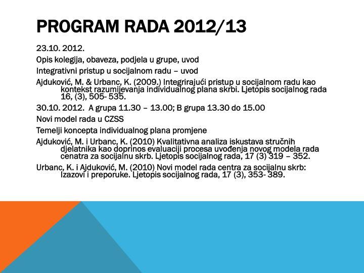 PROGRAM RADA 201