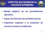 aspectos que inciden en la violencia intramural3