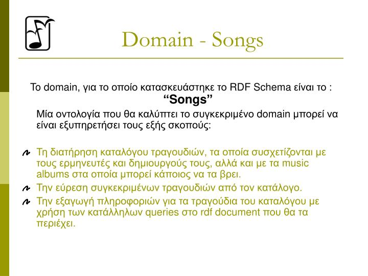 Domain songs