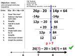 solve 26p 20 14p 64