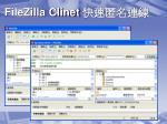 filezilla clinet