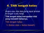 4 titik tengah kelas