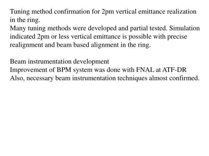 Tuning method confirmation for 2pm vertical