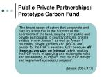 public private partnerships prototype carbon fund