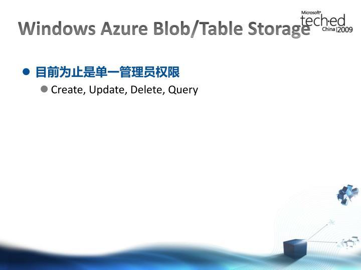Windows Azure Blob/Table Storage