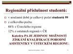 region ln p slu nost student