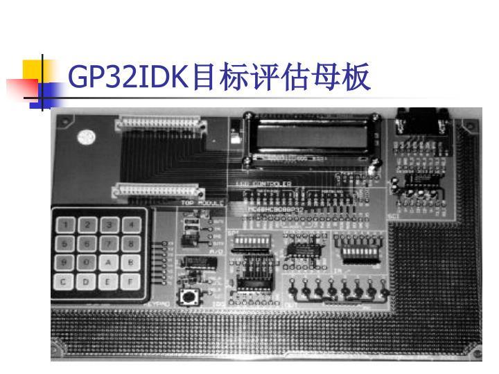 Gp32idk1
