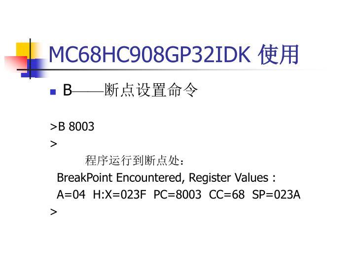 MC68HC908GP32IDK
