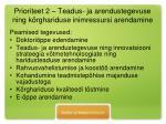 prioriteet 2 teadus ja arendustegevuse ning k rghariduse inimressursi arendamine1
