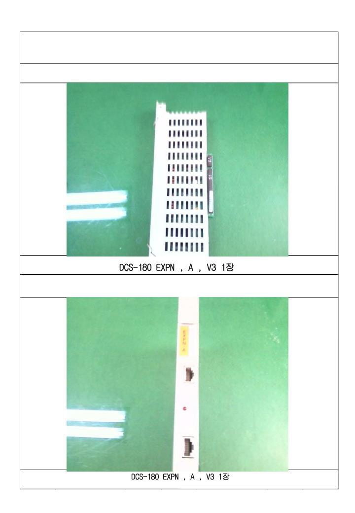 DCS-180 EXPN , A , V3 1