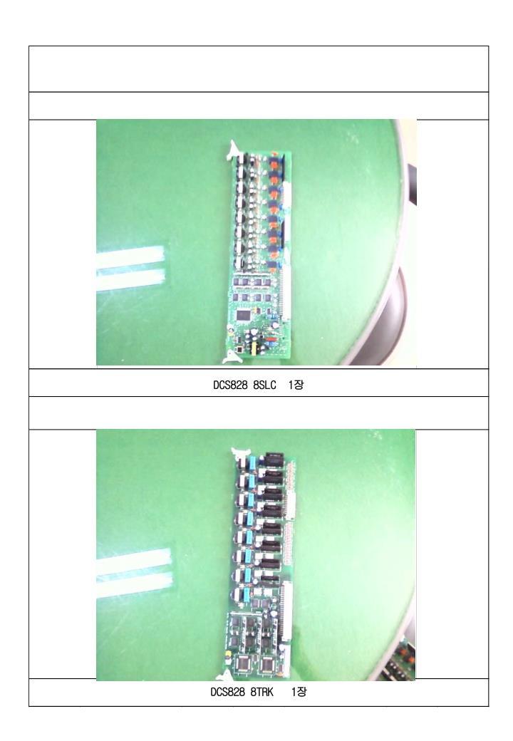 DCS828 8SLC  1