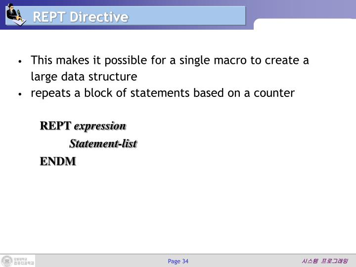 This makes it possible for a single macro to create a large data structure