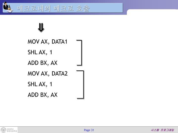 MOV AX, DATA1