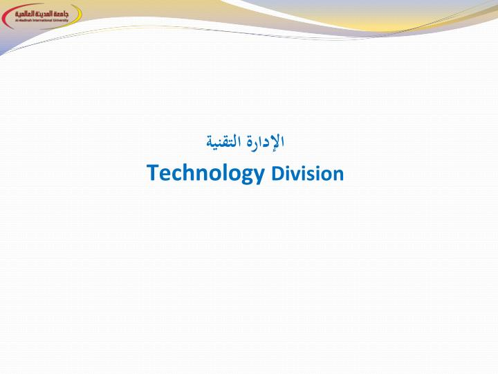 Technology division