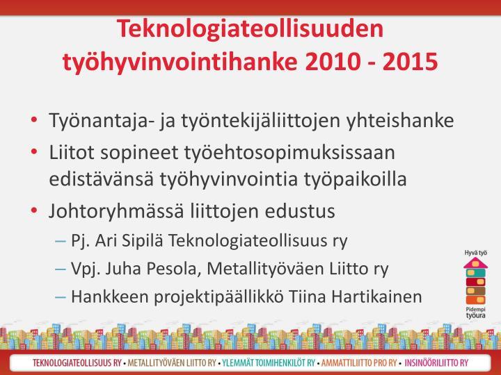 Teknologiateollisuuden ty hyvinvointihanke 2010 2015