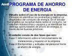 programa de ahorro de energia1