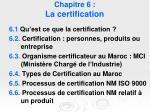 chapitre 6 la certification