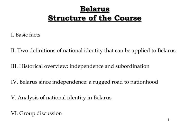 belarus structure of the course n.