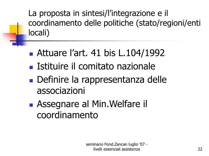La proposta in sintesi/l'integrazione e il coordinamento delle politiche (stato/regioni/enti locali)