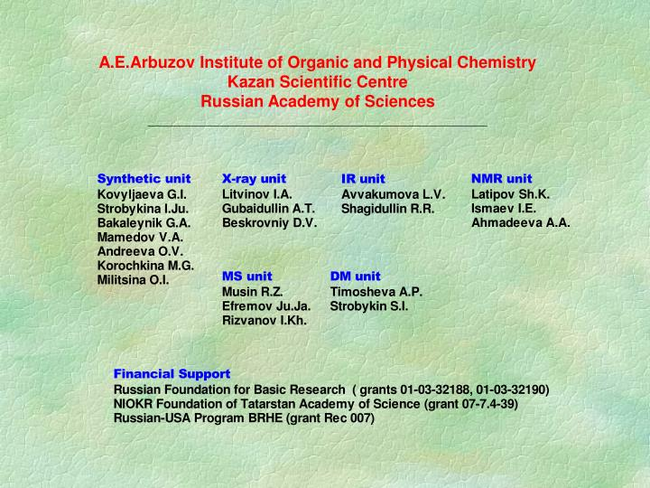 A.E.Arbuzov Institute of Organic and Physical Chemistry