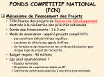 fonds competitif national fcn1