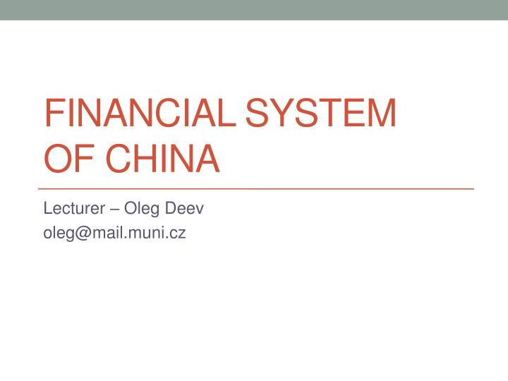 financial system of china n.
