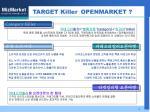 target killer openmarket