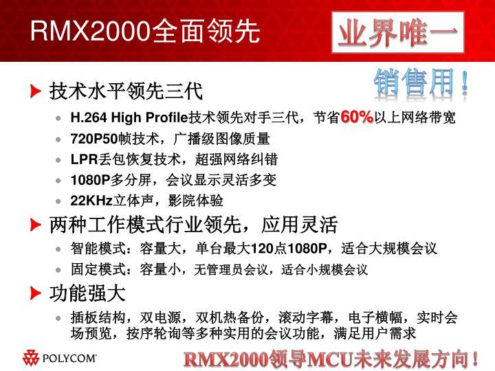 Rmx20001