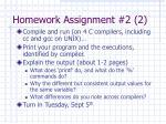 homework assignment 2 2