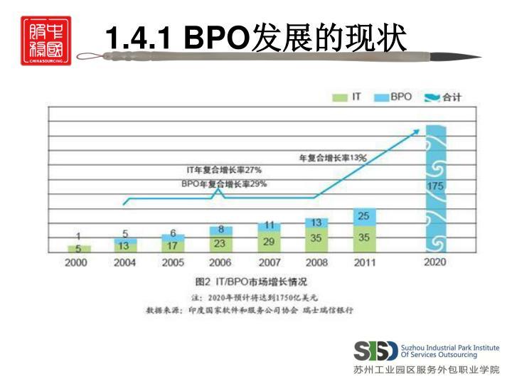 1.4.1 BPO