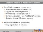 expected benefits of access egov solution