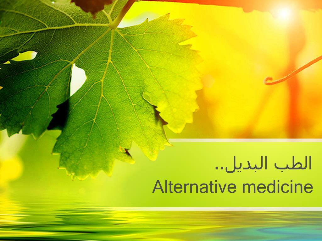Ppt Alternative Medicine Powerpoint Presentation Free Download Id 6348931