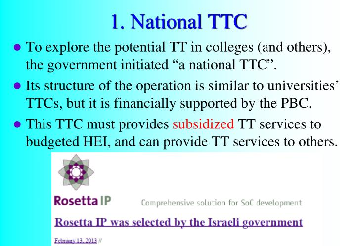 1. National TTC
