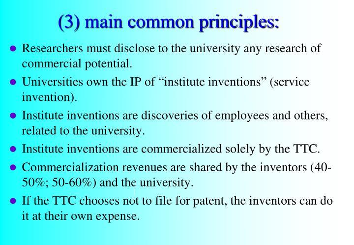 (3) main common principles: