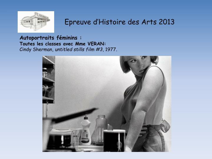 Epreuve d histoire des arts 20131