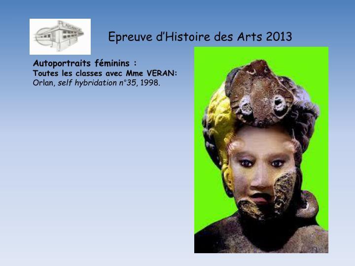 Epreuve d histoire des arts 20132
