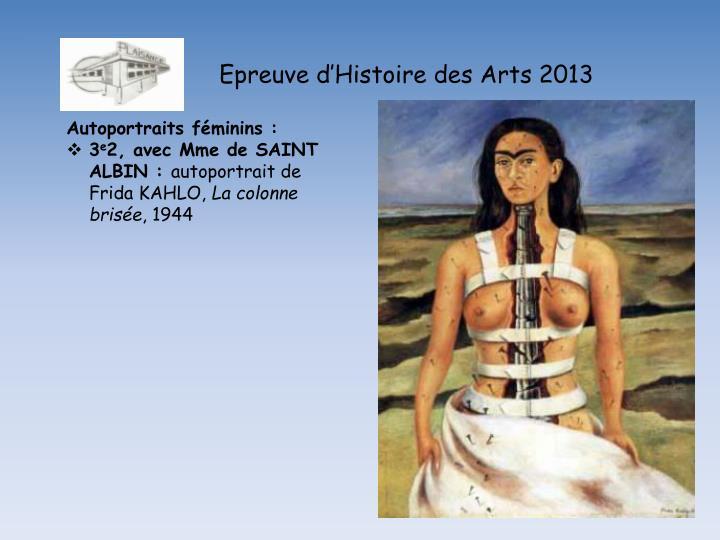 Autoportraits féminins: