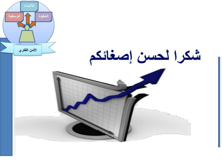 download Теоретические основы электротехники.