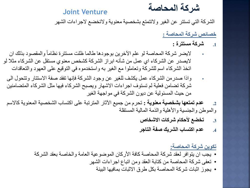 مكتب خالد بن عبدالعزيز 4