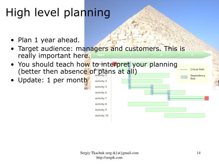 High level planning
