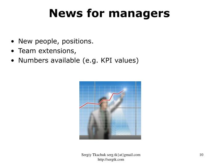 News for managers