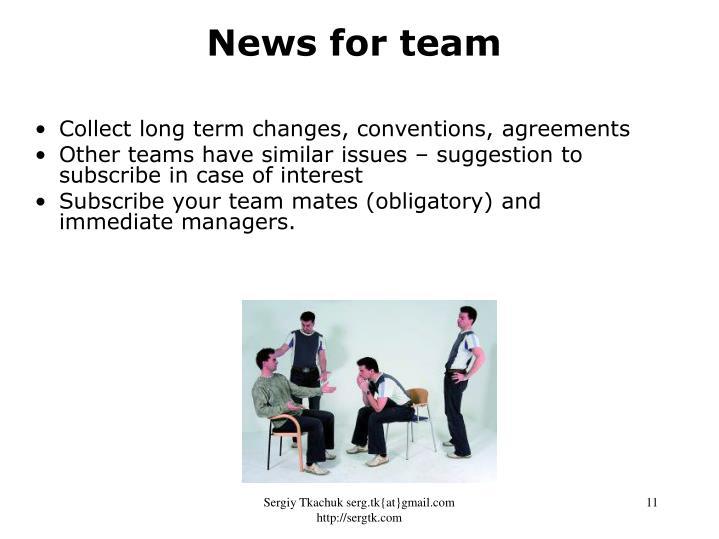 News for team