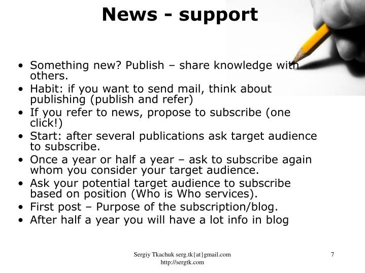 News - support