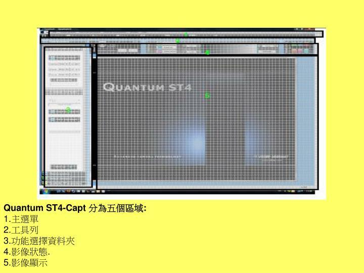 Quantum ST4-Capt