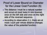proof of lower bound on diameter for the linear cost function 5