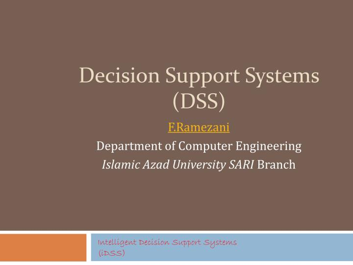 decision support systems dss n.